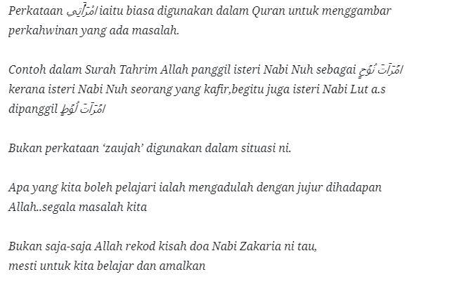 3 Tips doa yang mustajab
