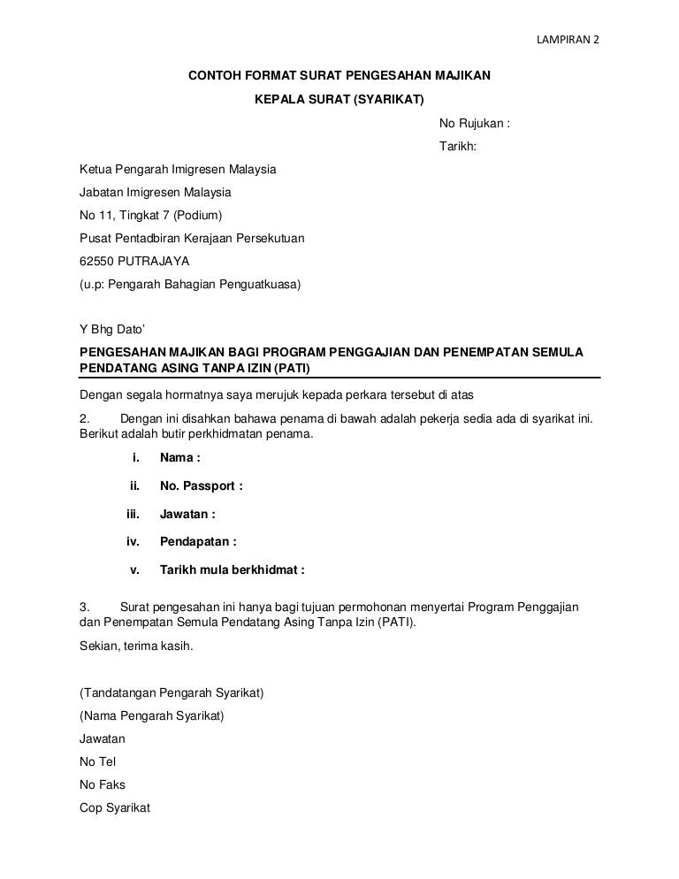 surat pengesahan majikan