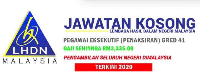 Jawatan Kosong LHDN 2020
