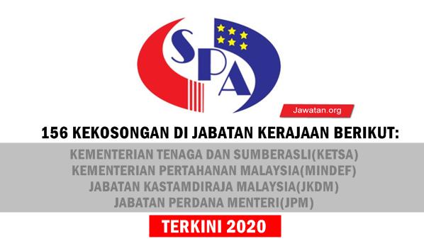 jawatan kosong Jabatan/Kementerian Malaysia
